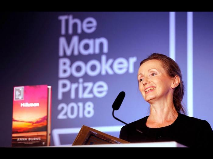 Το βραβείο Μπούκερ (Man Booker Prize) για το 2018