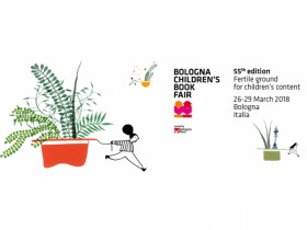 55η έκθεση παιδικού βιβλίου στη Μπολόνια