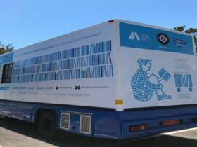Πρόγραμμα Δεκεμβρίου Κινητής Βιβλιοθήκης Δήμου Αθηναίων