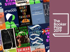 Ανακοινώθηκε η μακρά λίστα των βραβείων Booker 2019