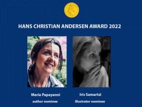 Υποψήφιες για το Βραβείο Άντερσεν 2022