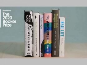 Βραχεία λίστα Booker 2020