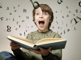 Η μνήμη λειτουργεί καλύτερα όταν διαβάζουμε δυνατά!