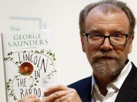 Το βραβείο Μπούκερ (Man Booker Prize) για το 2017
