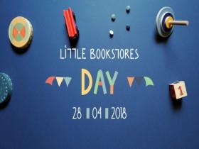 Η γιορτή των μικρών βιβλιοπωλείων