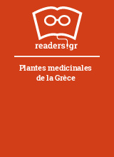 Plantes medicinales de la Grèce