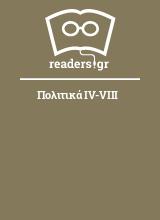 Πολιτικά IV-VIII