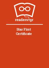 Star First Certificate