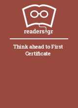 Think ahead to First Certificate