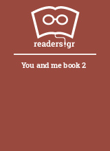You and me book 2