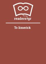 Το limerick