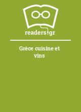Grèce cuisine et vins