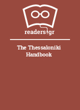 The Thessaloniki Handbook