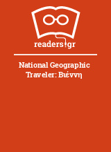 National Geographic Traveler: Βιέννη