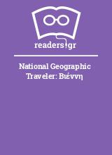 National Geographic Traveler: Βιέννη