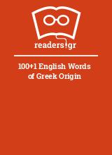 100+1 English Words of Greek Origin
