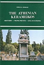 The Athenian Kerameikos