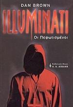 Illuminati: Οι πεφωτισμένοι