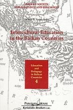 Intercultural Education in the Balkan Countries