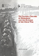 The Salonica Theatre of Operations and the Outcome of the Great War