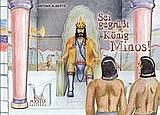 Sei gegrüßt König Minos