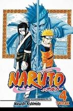 Naruto: Το επόμενο επίπεδο