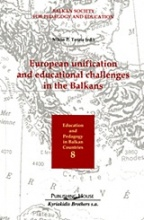 European Unification and Educational Challenges in the Balkans