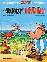 O Asterix και οι Νορμανδοί