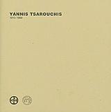 Yannis Tsarouchis 1910 - 1989