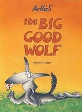 The Big Good Wolf