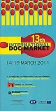 13th International Doc Market