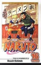 Naruto: Επικήδειος