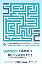 52ο Φεστιβάλ Κινηματογράφου Θεσσαλονίκης, 4-13 Νοεμβρίου 2011: Οι ταινίες από το Α ως το Ω