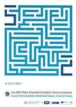 52ο Φεστιβάλ Κινηματογράφου Θεσσαλονίκης