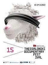 15 Thessaloniki Documentary Festival