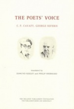 The Poets' Voice
