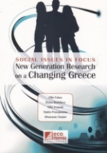 Social issues in focus