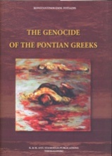 The Genocide of the Pontian Greeks