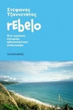 Rebelo