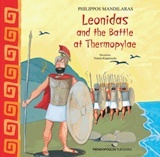 Leonidas and the Battle at Thermopylae