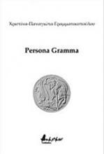 Persona Gramma