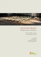 Célestin Freinet, θεσμική και κριτική παιδαγωγική