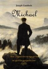 Μίχαελ, Ένα γερμανικό πεπρωμένο σε φύλλα ημερολογίου
