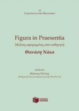 Figura in Praesentia: Μελέτες αφιερωμένες στον καθηγητή Θανάση Νάκα