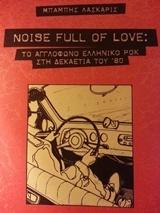 Noise full of Love
