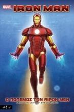 Iron Man: Ο πόλεμος των Άιρον Μεν