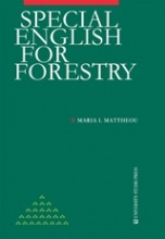 Special English for Forestry
