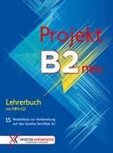 Projekt B2 neu: Lehrerbuch
