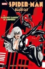 Spiderman and the Black Cat: Το κακό που κάνουν οι άνθρωποι
