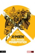 X-Men: Όχι άλλοι άνθρωποι